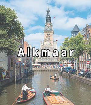 Stripper huren in Alkmaar